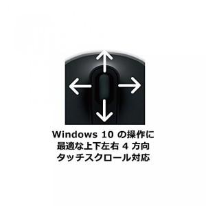 マイクロソフト マウス ワイヤレス/小型 ブラック Sculpt Mobile Mouse 43U-00007