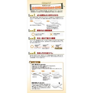 セラフィット デラックス 10点セット IH対応フライパン【正規品】