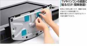 サンワダイレクト 耐震ジェル 耐震マット テレビ パソコン 転倒防止 耐震度7 耐荷重36kg 6枚入り 200-QL004