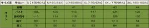 ダウンコート レディース コート ファー・抗菌 スタイリッシュロングダウンコート レディース  アウター 上質 【送料無料】WA558