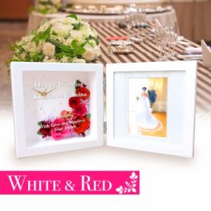 バレンタイン 結婚祝い ギフト プリザーブドフォト時計 プリザーブドフラワー フォトフレーム 誕生日 結婚式 贈呈品 還暦 / ホワイト