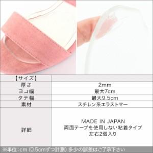 【FSつま先コンフォート2mm】ソフトな履き心地と快適なクッション性