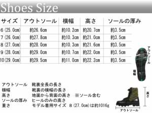 送料無料! ミリタリーブーツ メンズ ブーツ 新作 アメリカ軍 ジャングルブーツ サバゲー サバイバルゲーム 8(eight) エイト 8