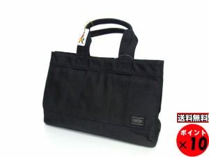 ポーター 吉田カバン SMOKY スモーキー トートバッグ(S) 592-06577 ブラック 送料無料
