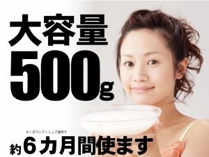 送料無料【レステモ】美白ゲルクリーム 500gエコボトルセット しみ、小しわ ハリ不足に!美白美容液 乳液 保湿液 がオールインワン