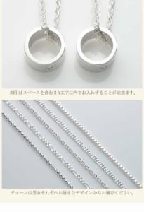 ペアネックレス シルバー 刻印 誕生石 セット カップル 送料無料 セミオーダー 003N-KS(OP)/22,870円