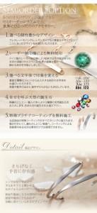ペアバングル 送料無料 カップル セミオーダー ペア シルバー 誕生日 001BG-KS(SU)/34,884円