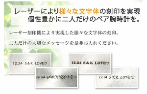 ペアウォッチ 時計 カップル 革 レザー 刻印 送料無料 ハンドメイド アンティーク ブランド Vie WB-045L-045M【W5】/37,800円