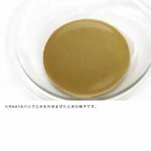 ムクティ MAAYA(マーヤ)パック(無色・トリートメント)50g×2