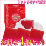 【トックリイチゴ石鹸(4個セット)】※100g発!※税抜5000円以上送料無料
