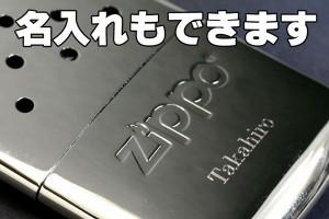 Zippo ジッポー ハンディウォーマー 消耗品付 ZHW-15