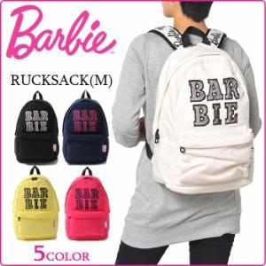 【2015年新作】 Barbie [バービー] リュックサック 高さ46cm キミー 51582 【A4対応】【ジャージ素材】【送料無料】