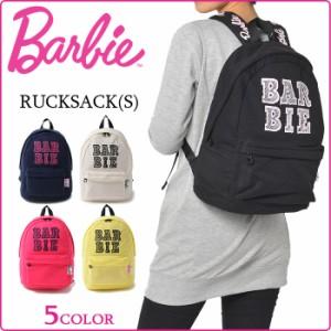 【2015年新作】 Barbie [バービー] リュックサック 高さ41cm キミー 51581 【A4対応】【ジャージ素材】【送料無料】