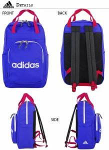 adidas [アディダス] リュックサック/ディパック 持ち手付き シェイク 1-54212【メンズ】【レディース】【ACE】