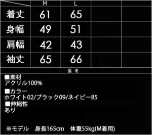 ショールカーディガン カーディガン メンズニット 迷彩 カモフラ カモ トップス ジャガード ショールカラー 黒 ブラック グレー【福袋A】