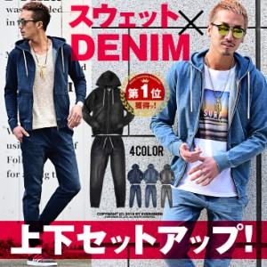 ◆送料無料◆セットアップ メンズ スウェット スウェットデニムセット カットデニム パーカー 上下 再販 ジョガーパンツ パーカ trend_d