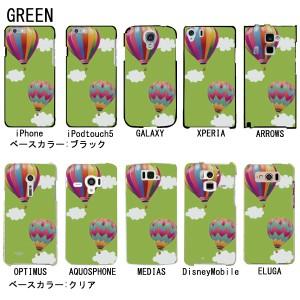 特殊印刷/ipodtouch5(第5世代) ipodtouch6(第6世代)アイポッドタッチ ハードケース (気球)(CCC-177)