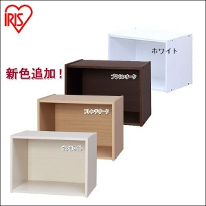 カラーボックス 1段 [CX-1 全4色 アイリスオーヤマ 収納ボックス 本棚]