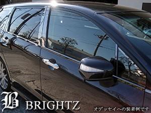 BRIGHTZ メビウス ZVW41N 超鏡面ステンレスブラックメッキウィンドウモール 4PC【CLB-M41-BK】 サイド ドア 窓枠 水切り ゴム淵 フレーム