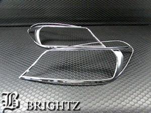 BRIGHTZ ヴィッツ 130 131 135 前期 メッキヘッドライトリング HEAD−044