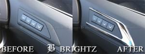 BRIGHTZ ヴェルファイア 30 35 メッキシートポジションスイッチリング   RLB-213-MBK