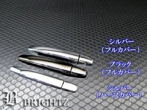 BRIGHTZ タコマ 05y~ クロームメッキアウタードアハンドルカバー ノブ ハーフカバータイプ 8PC JDO-96-AO
