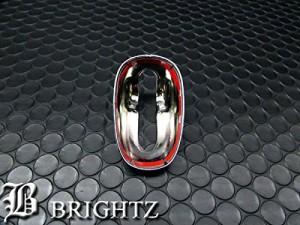 BRIGHTZ パレット MK21S メッキアンテナカバー Hタイプ【SA4G-974-LA】