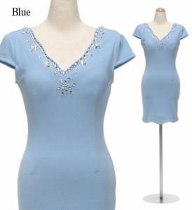 【アウトレット】オーロラビジューデコルテ フレンチパフスリーブ ワンピースドレス