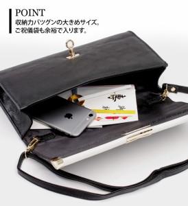 【アウトレット】ストラップ付き 2wayクラッチバッグ モノトーンレザー 大きめサイズ
