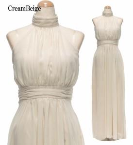 【アウトレット】【4サイズ】ハイネックシアーデコルテ スモーキーパステルシフォン ロングドレス