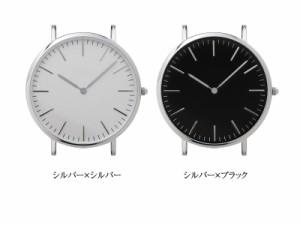 ≪41mmケース≫着せかえられる全く新しい腕時計 シチズン日本製ムーブ搭載!自分好みのスタイリングが楽しめる!(ベルト別売り)
