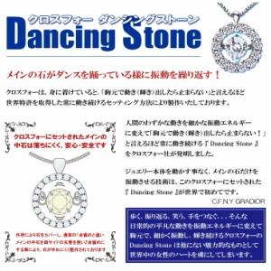 揺れるダンシングストーン クロスフォーニューヨーク ペンダント ネックレス イエローゴールド レディースジュエリー 人気ブランド