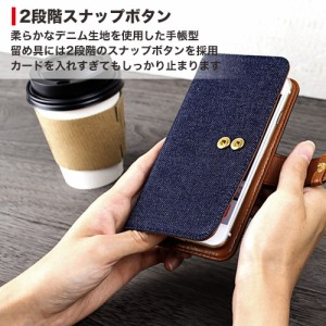 xperia z4 ケース Fantastick Free Size Case Denim