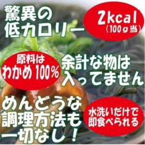 海草美人 業務/送料無料/ワカメ/海草/5,300円/500g×10入/ かね七/