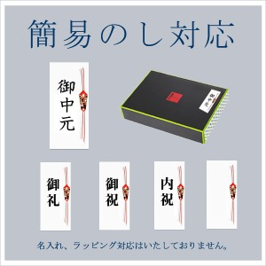 【送料込】エール・エル スイーツセット【a】 /ギフト お菓子