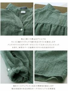 ブラウス 麻風 カットソー  シャツ トップス 無地 薄手 吸湿性 袖折り返し  10ts1799【6月8日頃入荷発送予定】