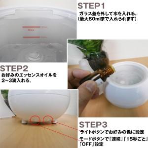 送料無料★ ガラスアロマランプディフューザー FL-611P■ アロマ加湿器 超音波式加湿器 アロマディフューザー