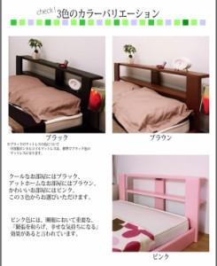 【送料無料】オールレザー棚付フロアベッド/マットレス付『3色対応』セミダブル