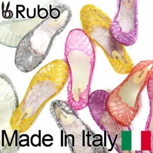 【送料無料】 Rubb SICILY RUBBER SANDAL ラブ イタリア製 ラバーシューズ シシリー ペタンコ ラバーサンダル