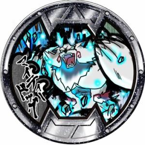 [100円便OK]【新品】【3DS】妖怪ウォッチバスターズ 白犬隊(永久封入特典:Bメダル&ステッカー同梱)