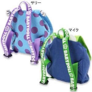 NEW♪ディズニー ベビーリュック(サリー/マイク)-カバンベビーサイズかばん鞄バッグベビードール 子供服 DISNEY-6502