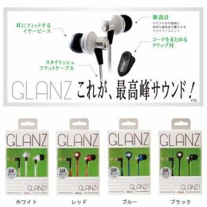 イヤホン インナーヘッドフォン カナル式 AH-H58BL【6240】GLANZ ステレオイヤホン 1.2m ブルー AXES アクセス