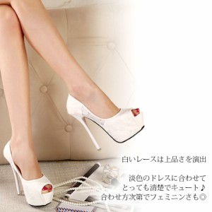 パンプス ハイヒール ピンヒール 厚底 結婚式 キャバ 靴 レディース シューズ hs3159