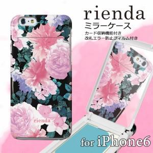 iPhone6 ケース iPhone6s アイフォン カバー 花柄 ブランド rienda リエンダ「ミラーケース/ダブルローズ(PINK)」