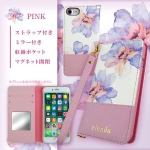 iPhone8 ケース 手帳型 iPhone7 iPhone6s iPhone6 アイフォン レザー カバー 花柄 ブランド rienda リエンダ「ロージーフラワー」