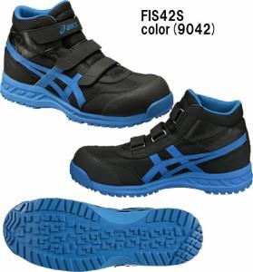 安全靴 asics ウィンジョブFIS42S(9042)ブラックXブルー