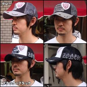 帽子 キャップ 帽子 メンズ メッシュキャップ99  帽子 メンズ キャップ 人気 男女兼用 メンズ キャップ レディース キャップ