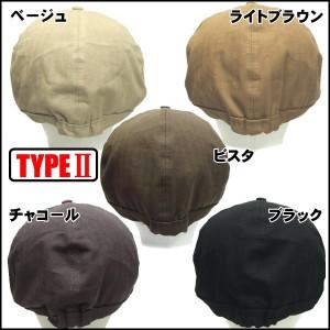 帽子 メンズ  大きいサイズ大きめ ゆったり 大きいサイズ キャスケット 新タイプ
