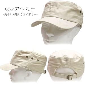 帽子 メンズキャップ レディースキャップ シンプルハトメ ワークキャップ