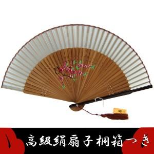 呉服屋さんの 婦人 女性用 最高級 絹 扇子 桐箱入り 6D-2